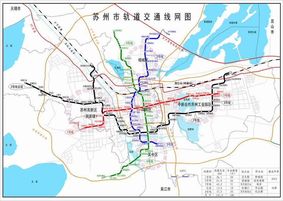 上海地铁11号线延长至昆山花桥线路图图片